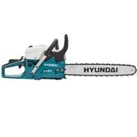 Купить бензопилу Hyundai X 460