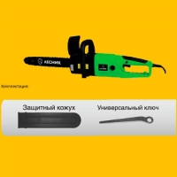 Электропила Лесник L2016