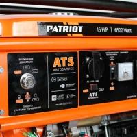 Генератор бензиновый PATRIOT GP 7510ALE