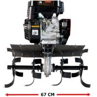 Мотокультиватор 'Мобил К' МКМ-1Р-Б6.5