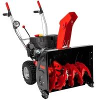 Снегоочиститель AL-KO SnowLine 620 E II
