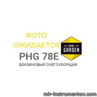 Снегоуборщик Home Garden PHG 78Е