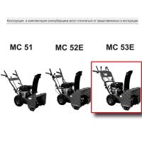 Снегоуборщик MAXCUT MC 53E