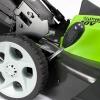 Газонокосилка G-MAX 40V 45 см, 2 в 1