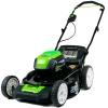 Купить Аккумуляторная газонокосилка GD80LM53