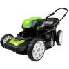 Аккумуляторная газонокосилка GreenWorks GD80LM53