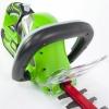 Аккумуляторный кусторез GreenWorks G40HT61