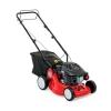 Купить Бензиновая газонокосилка MTD SMART 395 SPO