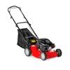 Купить Бензиновая газонокосилка MTD Smart 46 PO