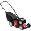 Купить Бензиновая газонокосилка MTD SMART 46 SPBS