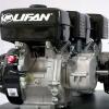 Двигатель бензининовый с редуктором  Lifan 190F-R