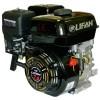 Двигатель бензиновый LIFAN 170F