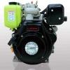 Купить Двигатель дизельный LIFAN C188FD