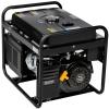 Купить генератор