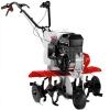 Купить Мотокультиватор AL-KO MH 5060 RS