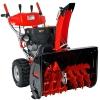Купить Снегоочиститель AL-KO SnowLine 700 E