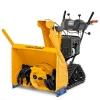 Купить Снегоуборочная машина Cub Cadet 730 HD TDE