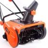 Снегоуборщик электрический PATRIOT PS 2200Е