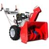 Купить Снегоуборщик 'Мобил К' С65 Б6,5