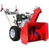 Купить Снегоуборщик 'Мобил К' С65 LC170FS