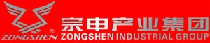 Zongshen Industrial Group
